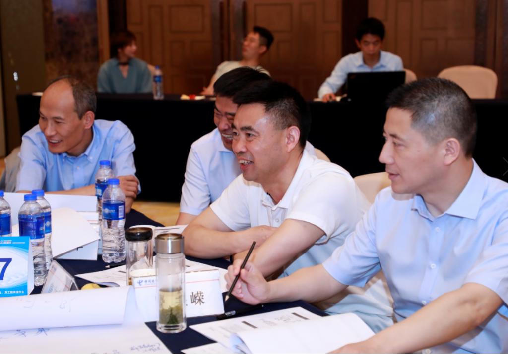 中国电信《绩效考核与管理》培训
