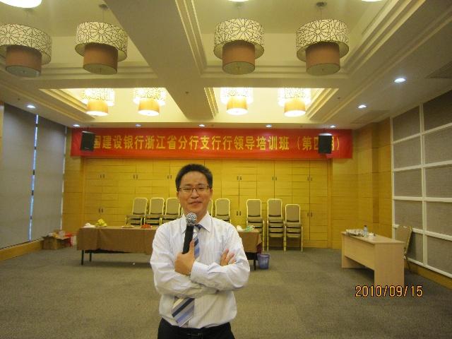 建设银行管理服务