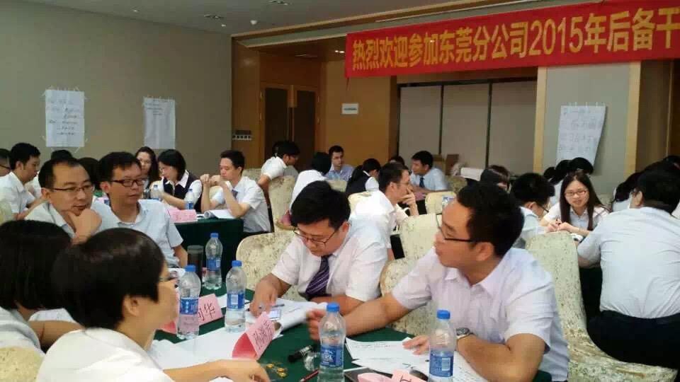 中国人寿管理服务