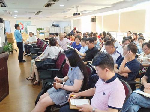行隆咨询为九洲集团绩效管理培训现场