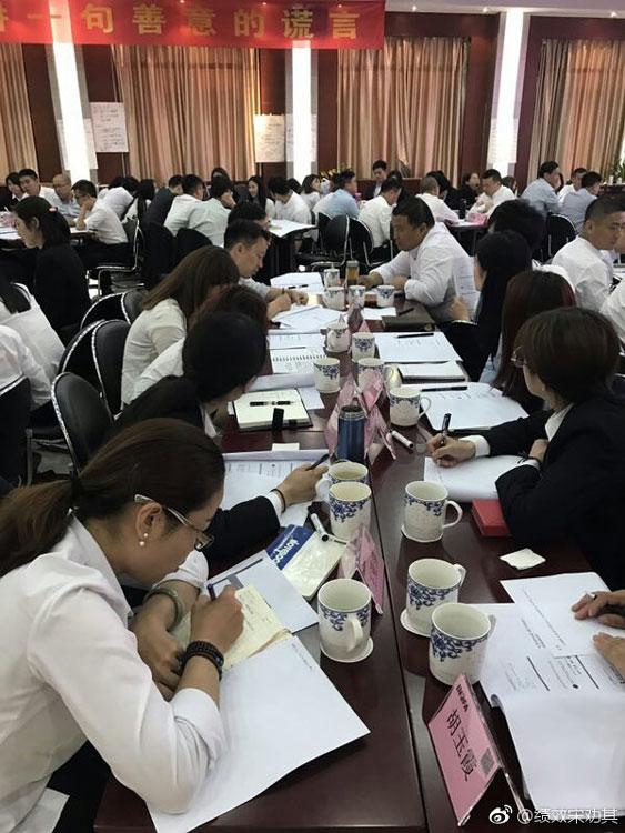 行隆咨询为康恩贝集团绩效管理培训现场