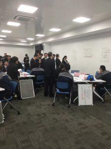行隆咨询为华峰集团《战略绩效管理》辅导