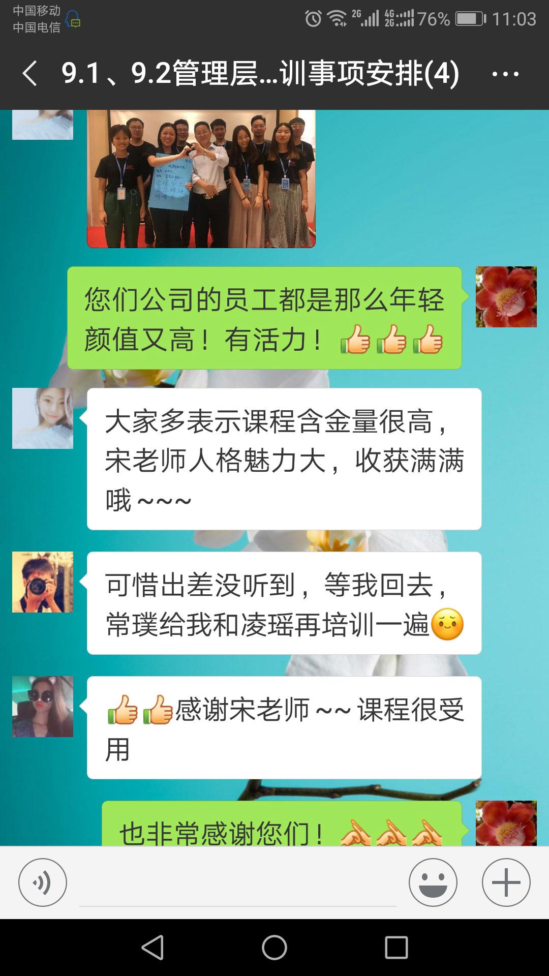 杭州春客网络科技有限公司《OKR开发及应用》咨询辅导