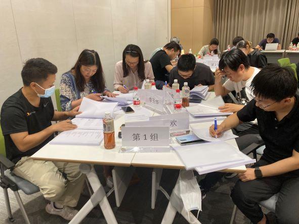 上海艾麒信息科技股份有限公司中层管理培训现场