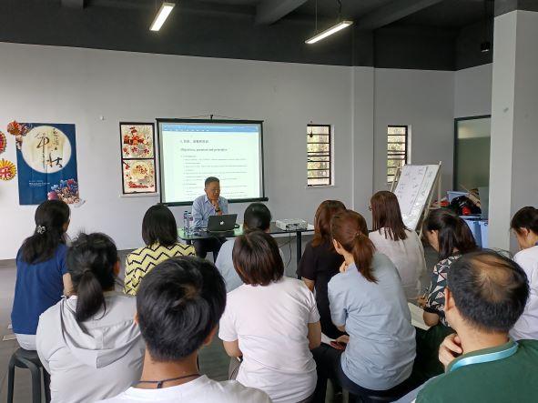 行隆咨询为格来纳亚洲塑料技术OKR绩效管理咨询现场